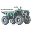 """Изображение Комплект резины для квадроцикла ITP Mud Lite XL 27x10"""" R12"""